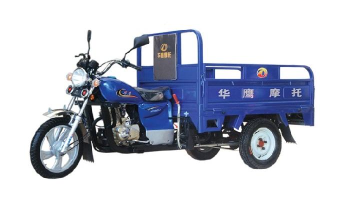 Xe chuyên dùng chở hàng